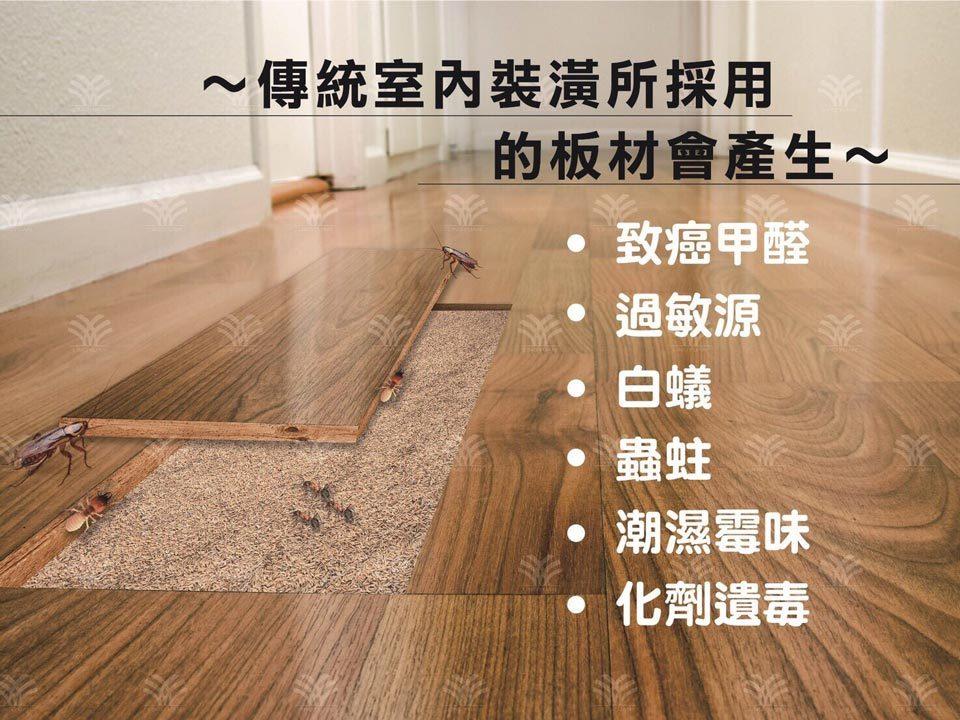 無毒碳化板材
