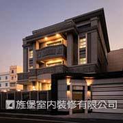 彰化吳公館